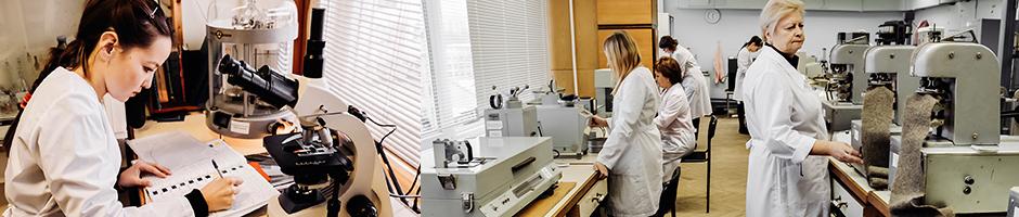 Научно-испытательный центр (НИЦ) «Одежда».