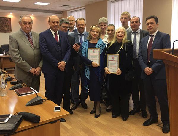 Награждение в префектуре ЦАО г. Москвы